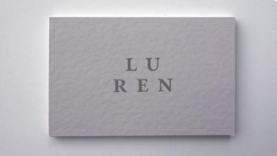 LU REN Corporate Design - Neupositionierung Vorschau-Bild