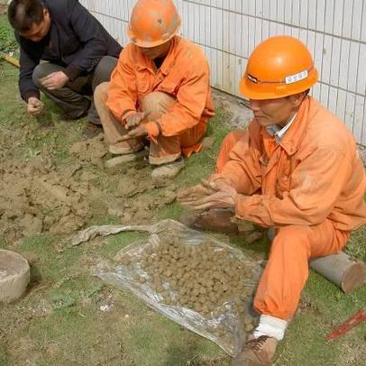 Suzhou, Prov. Jiangsu, VR China